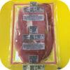 Hobes Old Fashioned Sugar Cured Country Ham Pork Steak Slices Breakfast Biscuit-18929
